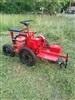 เครื่องตัดหญ้า