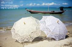 ขายร่มลูกไม้ ร่มแต่งงานให้เป็นของรับไหว้