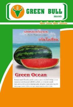 "watermelon seeds ""Green Ocean..."