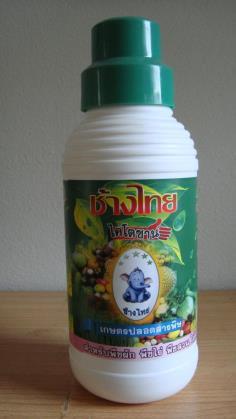 ไคโตซานพืช ตราช้างไทย