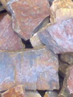 หินกาบชมพูธรรมดา
