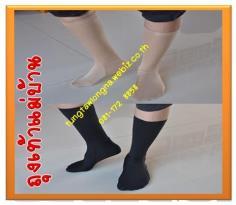 ถุงเท้ายาวลำลอง (สีเนื้อล้วน,สีดำล้วน)