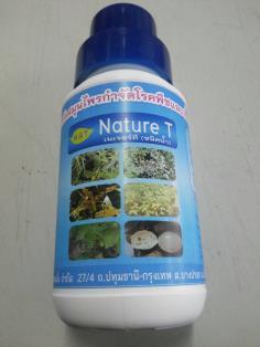 สมุนไพรกำจัดโรคพืชและเชื้อรา  Nature T
