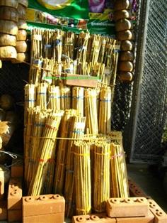 ไม้ไผ่ผ่าซีก สำหรับปัก  40 ซม.