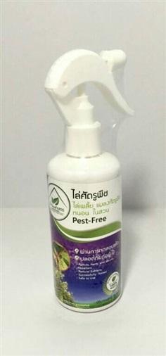 Pest-Free สเปรย์ไล่ศัตรูพืช