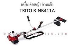 เครื่องตัดหญ้าสะพาย TRITO R-NB411A