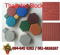 thaiinter block