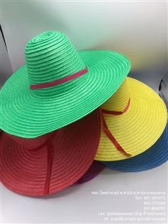 หมวกสาน พลาสติก รุ่นหนา