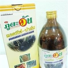 ซุปเปอร์โกล์ด-พืชให้ผลและพืชสวนทุกชนิด ภูตะวัน เกษตรอินทรีย์
