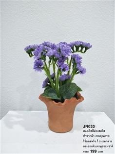 ดอกสแตติสประดิษฐ์