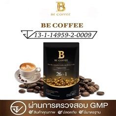 กาแฟสมุนไพร บี คอฟฟี่ BE COFFEE 26in1