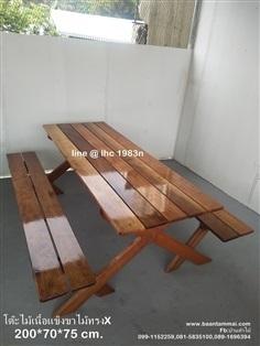 โต๊ะร้านอาหาร โต๊ะโรงอาหาร โต๊ะไม้เนื้อแข็งขาX โต๊ะไม้ภายนอก
