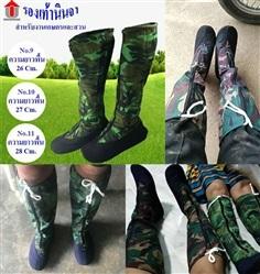รองเท้าบูทนินจา  รองเท้าทำสวน รองเท้าทำไร่ รองเท้าเดินป่า