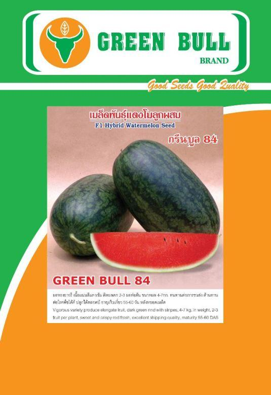 "watermelon seeds ""Green Bull 84"""