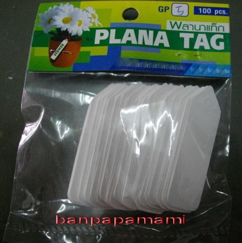 ป้ายชื่อพลาสติกเล็ก(อย่างอ่อน:ตัดได้) 1 ห่อ มี 100 อัน,ป้ายพลาสติกบางเขียนชื่อต้นไม้,ป้ายชื่อ,ป้ายแขวน,ป้ายชื่อ,ป้ายพลาสติกบาง,plastic plant label,ป้ายอ่อน,ป้ายชื่อพลาสติก