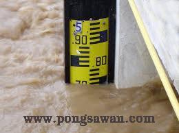 สต๊าฟเกจ Staff Gauge แผ่นวัดระดับน้ำ