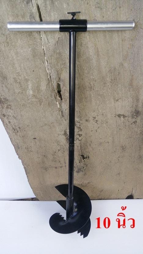 ตุ่นเหล็กเจาะดินขนาด 10 นิ้วรุ่นล่าสุด2021(จ่ายปลายทาง)