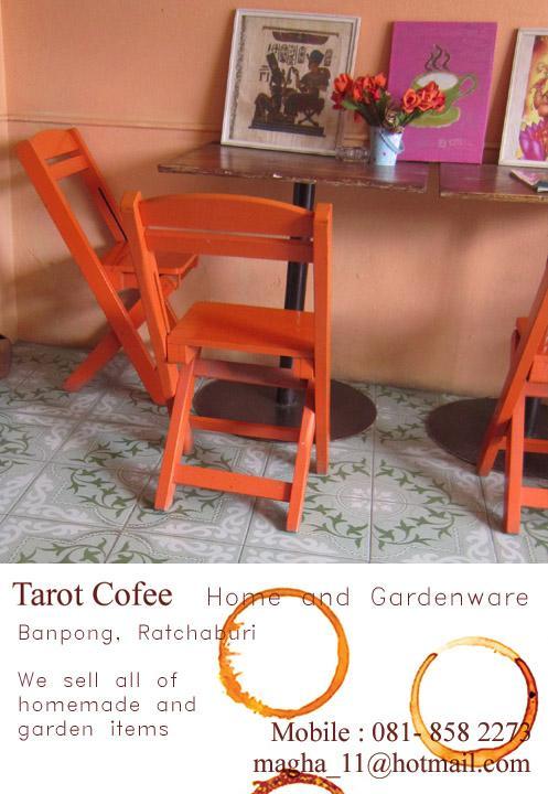 เฟอร์นิเจอร์ไม้ทาสี ของแต่งบ้าน ร้านกาแฟ