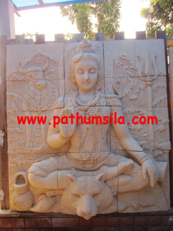 พระศิวะ Shiva Sculpture Sandstone