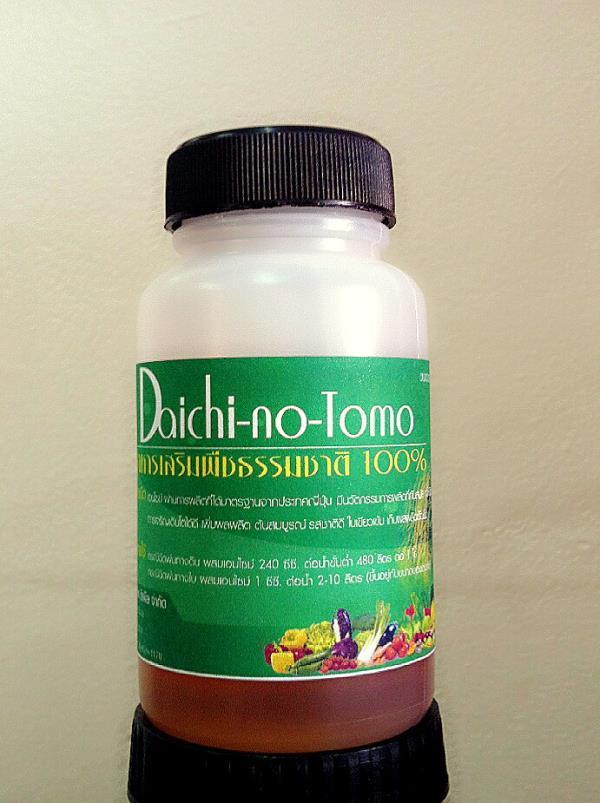 Daichi no Tomo  เอนไซม์ที่ใช้ในการเกษตร,เอนไซม์ที่ใช้ในการเกษตร,ฮอร์โมนพืช
