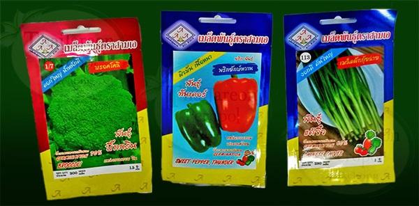 เมล็ดพันธุ๋ผัก บลอกโคลี พริกยักษ์หวาน กุ้ยช่าย