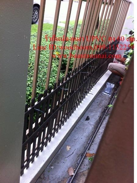 รั้วกั้นสัตว์ UPVC รั้วกั้นหมาออกนอกประตู รั้วติดประตูรั้ว ,รั้วเตี้ยกั้นน้องหมา กั้นกระต่าย รั้วเตี้ย UPVC กันสัตว์เลี้ยง รั้วเตี้ย,อุปกรณ์ปศุสัตว์