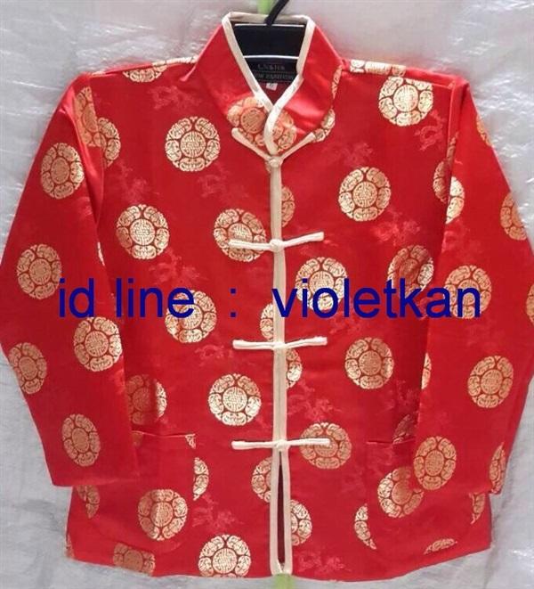 เสื้อจีนชาย,  เสื้อจีนหญิง,  ชุดกี่เพ้าราคาถูก