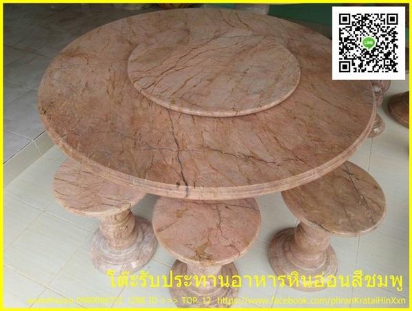 โต๊ะรับประทานอาหารหินอ่อน ขนาด 124 เซนติเมตร