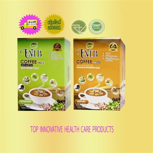 UMB Sachainchi Coffee กาแฟดาวอินคารสกลมกล่อมและเข้มข้น2กล่อง,,กาแฟ