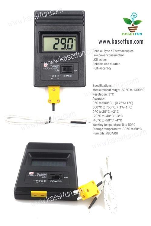 เครื่องวัดอุณหภูมิแบบดิจิตอล  ( มีสายสำหรับเสียบวัด )