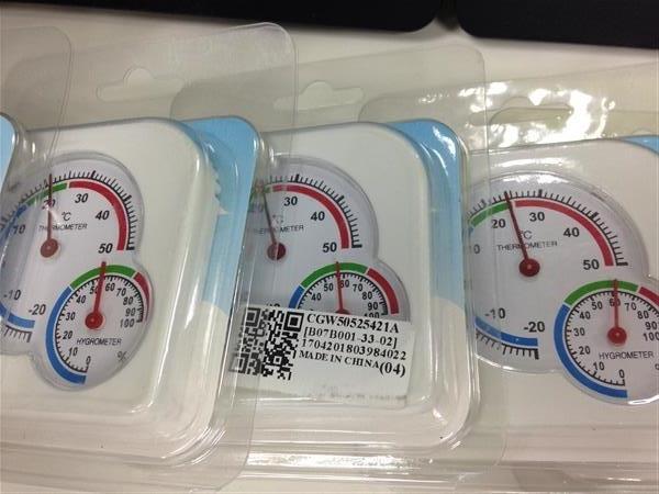 จำหน่ายเครื่องวัดความชื้นและอุณหภูมิ