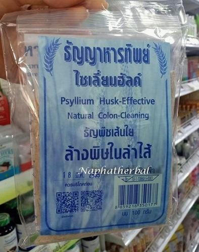 ธัญญาหารทิพย์ (Psyllium Seed Husk)