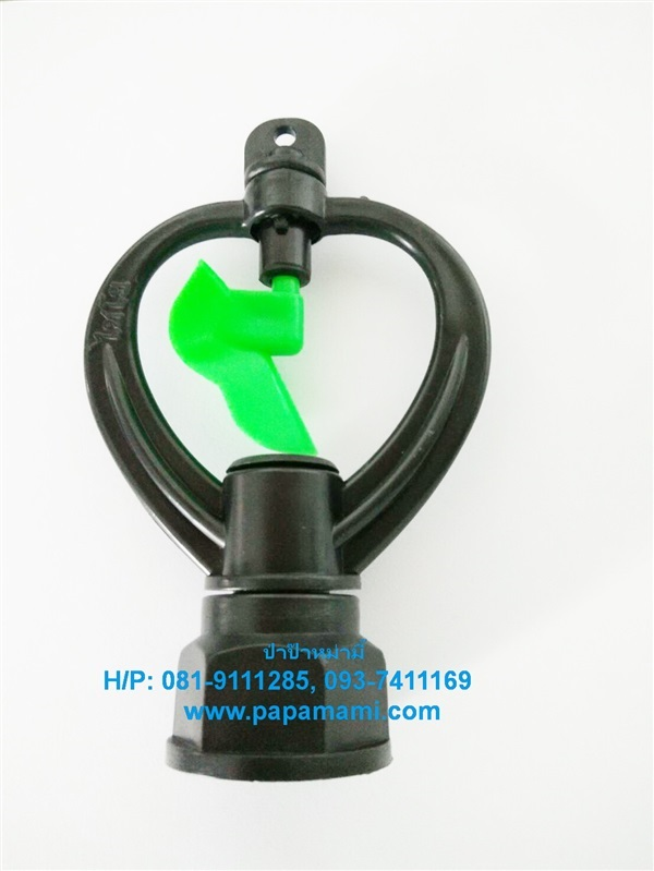 """หัวสปริงเกอร์ ใบ PVC(หูช้าง) หมุนรอบตัว เกลียวใน 3/4x1/2"""", 3"""
