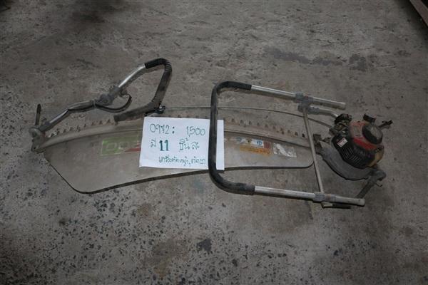 เครื่องตัดใบชา รหัสสินค้า0972 11/11 (สินค้าจำหน่ายแล้ว),,เลื่อยยนต์