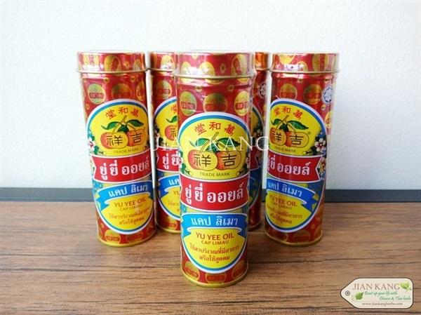 ยูยีออยล์ (Yu Yee Oil)  น้ำมันบรรเทาอาการปวดท้อง ท้องอืด