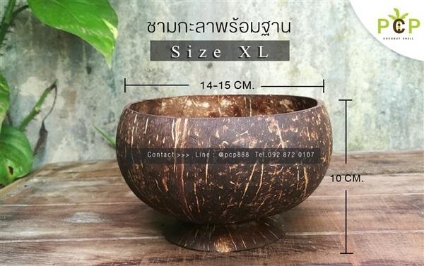 กะลามะพร้าว ชามกะลา ถ้วยกะลา By  PCP Coconut