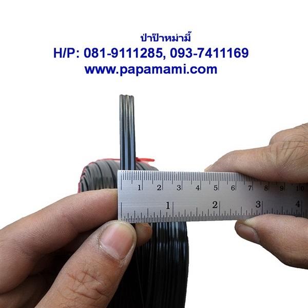 สายรัดพลาสติกกรีนเฮาส์ 7.5มม.x100เมตร