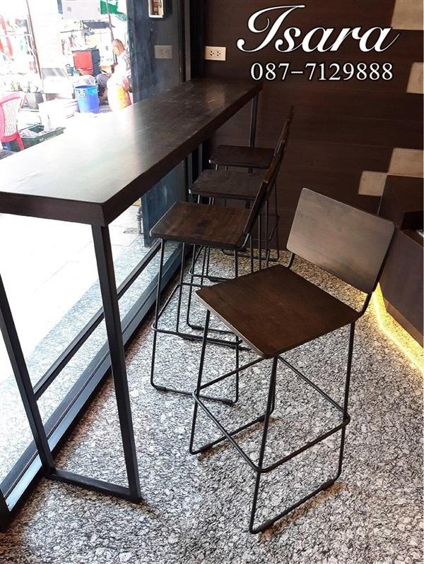 โต๊ะบาร์เก้าอี้บาร์
