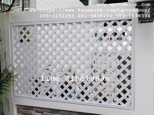ระแนงรั้วบังตา รั้วupvcข้างบ้าน รั้วระแนงupvc รั้วไม่ผุ รั้ว