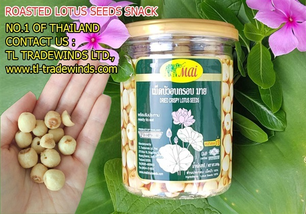 ROASTED LOTUS SEEDS (Manufactured by TL TRADEWINDS THAILAND)