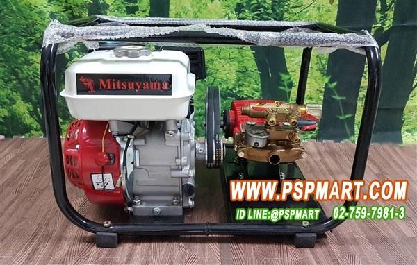 ปั้มพ่นยา 3 สูบ(ออโต้) พร้อมเครื่องยนต์ 5.5 HP MITSUYAMA MS2
