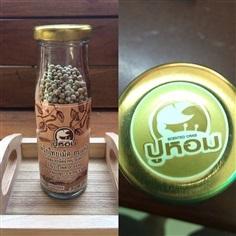 พริกไทยขาวสวน