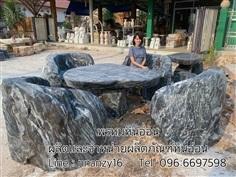 โต๊ะหินอ่อนธรรมชาติ
